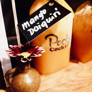 Cocktails für zu Hause - Pocket Cocktails bestellen und frisch geliefert bekommen. Jetzt für Deine Party, Serienabend, Afterwork mit Kollegen bestellen.