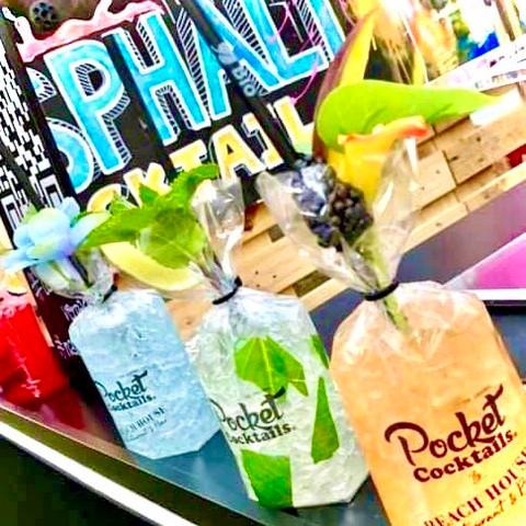 Cocktails to go. Pocket Cocktails