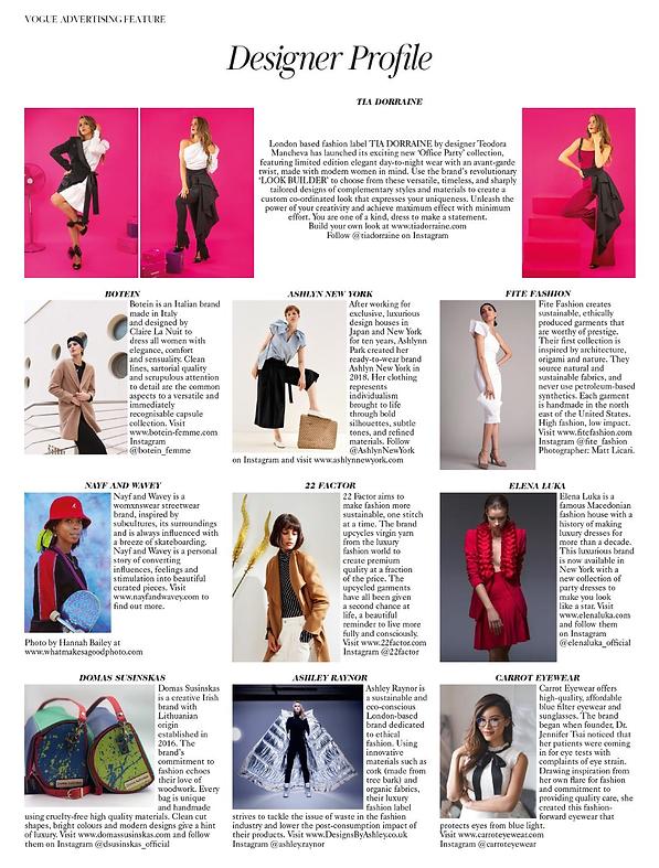 248 Designer Profile.png