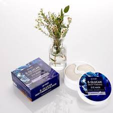 PETITFEE β-Glucan Deep Firming Eye Mask 60EA
