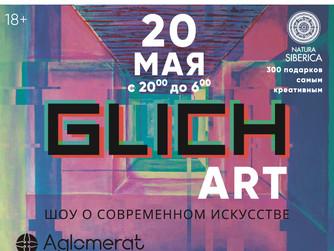 GLICH ART - шоу о современном искусстве