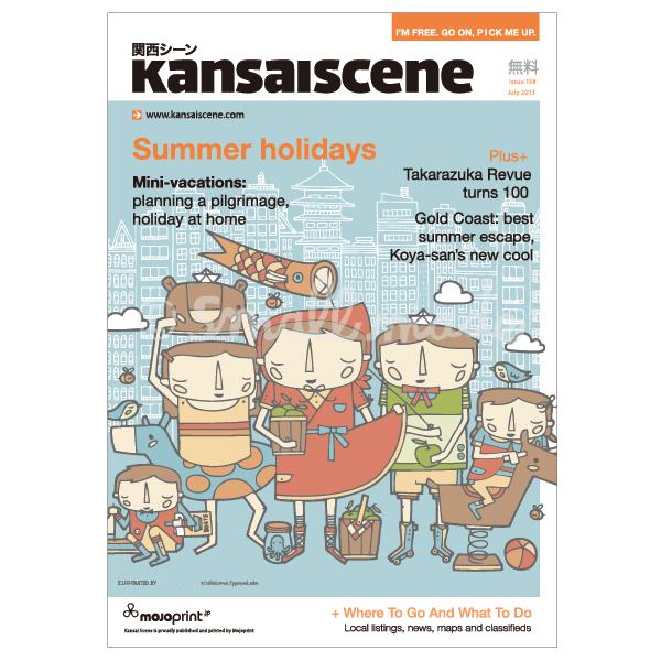 Kansaiscene Magazine, Nicole LaRue