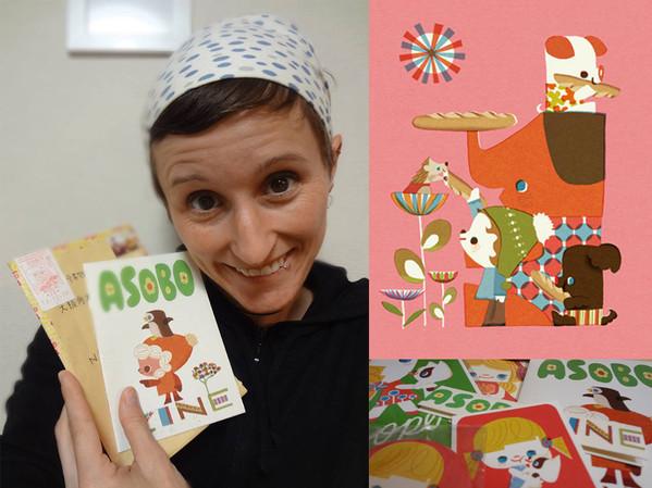 A Package from Mamoru Yamamoto