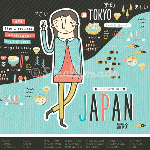 An Adventure in Japan, Nicole LaRue