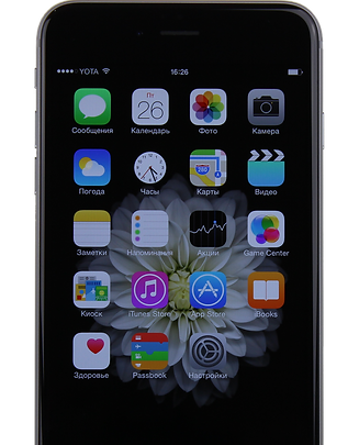 xiphone6plus.png.pagespeed.ic.vW40CTef1R