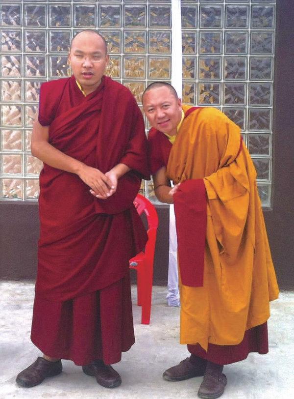 KarmapaTenzin.jpg