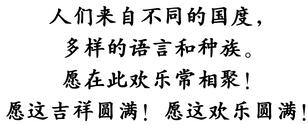 繁华如梦,聚散如风,贪嗔痴爱,转眼成空。 (1).png