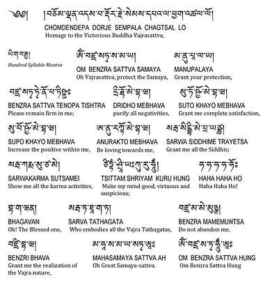 VajrasattvaMantra_edited.jpg