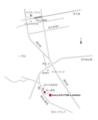 ギャラリー門馬アネックス 地図