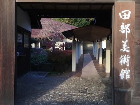 GLAlog-003/ゲントな建築行脚001-田部美術館-