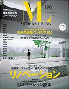 MODERN LIVING No.190 「矩形の位相体」