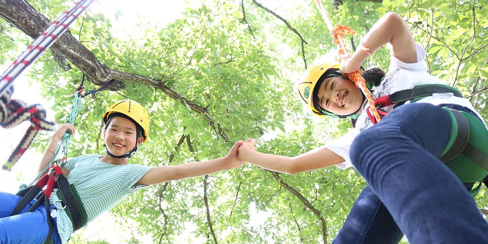 夏休みスペシャル 〜里山フリーキャンプ〜