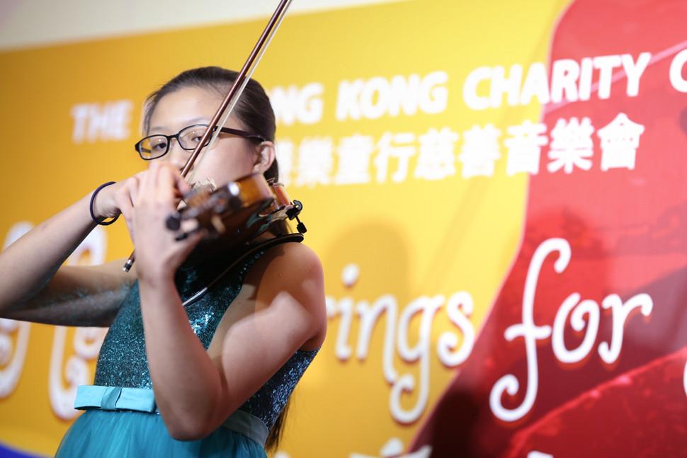 「弦樂牽童心」香港樂童行慈善音樂會