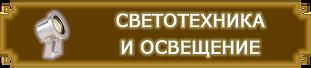 СО___1.png