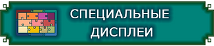 СД___1.png