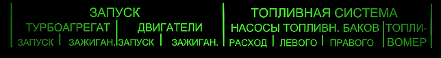 АЗС 4.png