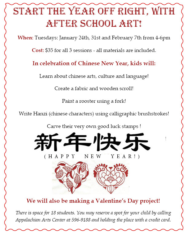 Afterschool art workshops celebrate Chinese New Year