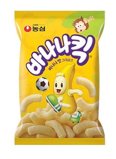 Banana kick [Snack de Banana] Souffle