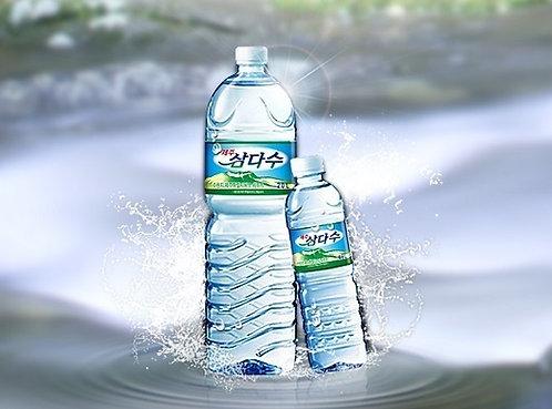 Agua Jeju Samdasoo 2 Litros.