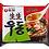 Thumbnail: Udon Estilo Japonés Sopa Dashi 253 g - Sin picante