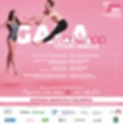GALA Studio Giselle.JPG