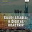Thumbnail: Saudi Arabia: A Digital Roadtrip