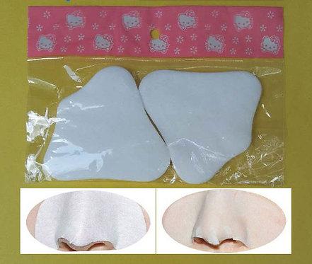 Huini 400pcs Nose Treatment 40gsm Non-woven Pre-cut Mask(40pcs/pck * 10)