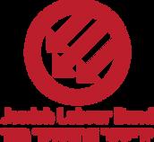 Jewish Labour Bund