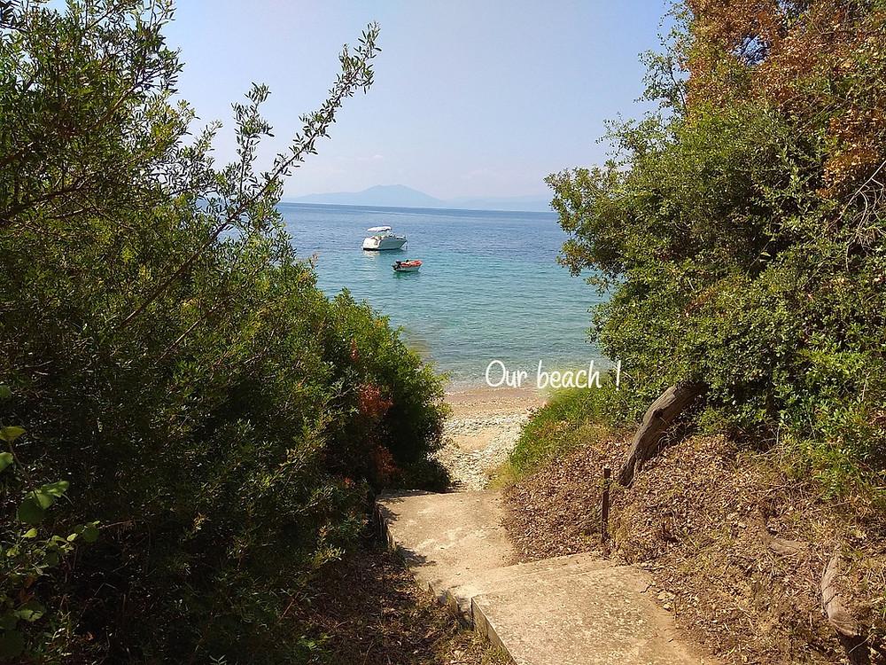 Gatzea's ways, Pelion, Greece
