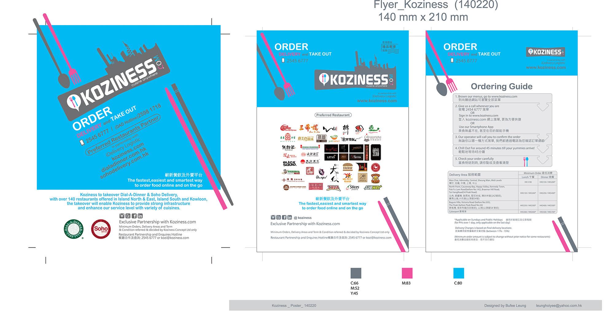 Flyer,Poster.jpg