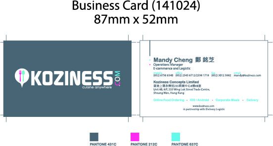 BusinessCard_141024_Mandy Cheng.jpg