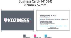 BusinessCard_141024_Mandy Cheng.jpg