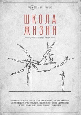 Иркутский киноклуб