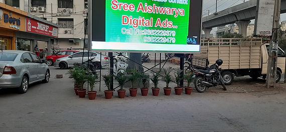 sree aishwarya digital ads.jpg