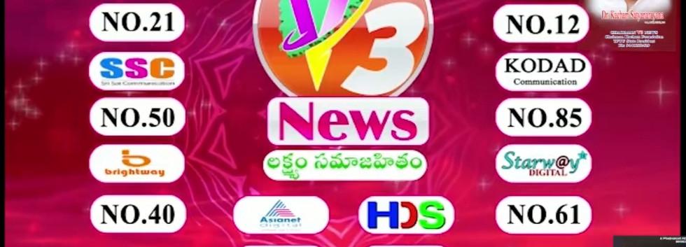 V3 News Chanel Ad