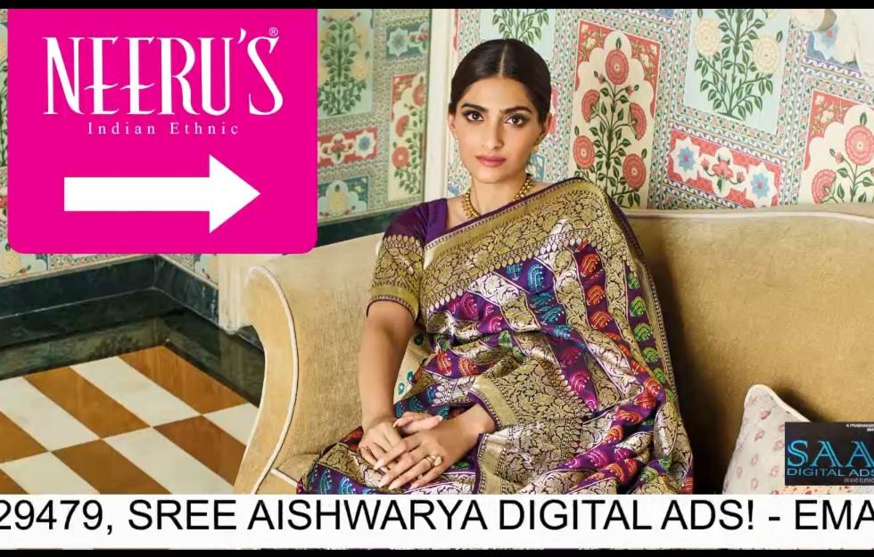 Neeru's Ad