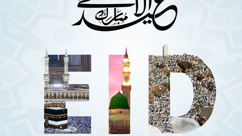 What is Eid-Al-Adha and How is it Celebrated?