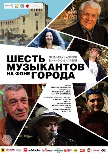 kinopoisk.ru--2920391--o--.jpg