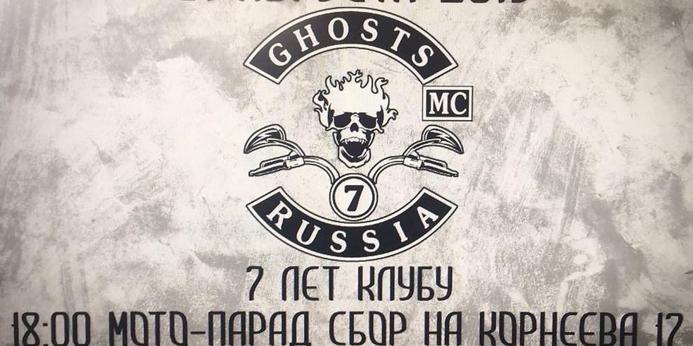 Домодедово Корнеева 17