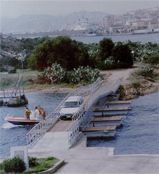 наплавной мост