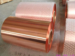 China_copper_ingot20131111439246.jpg