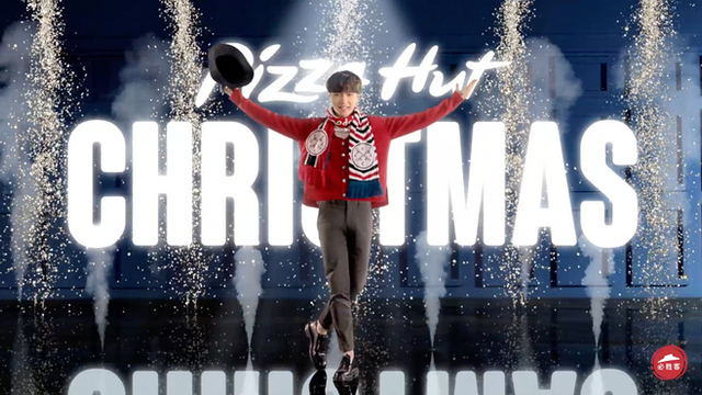 Pizza Hut Christmas