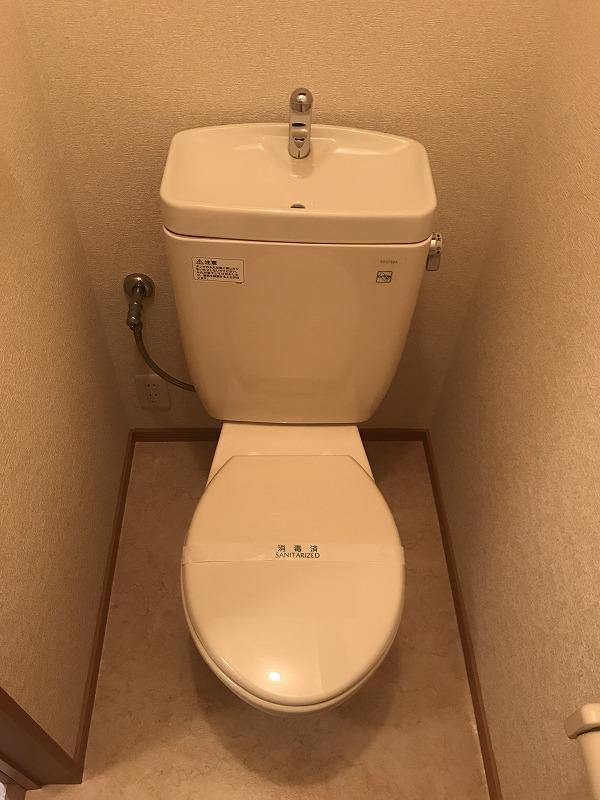 ワンワン・メゾン トイレ