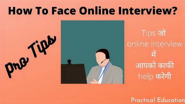 Online Interview Tips in Hindi