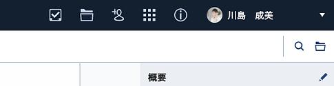 スクリーンショット 2021-06-23 12.44.58.png