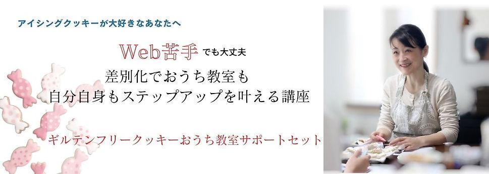 三大アレルゲン(小麦粉・卵・乳)不使用 (2).jpg