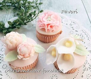 マシュマロフォンダント カップケーキ