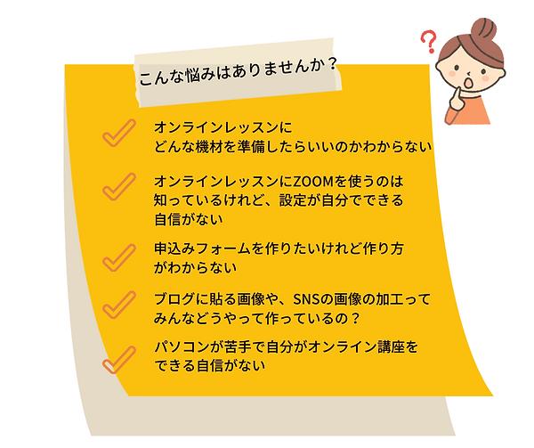 趣味を生かして仕事がしたい!のコピー (2).png