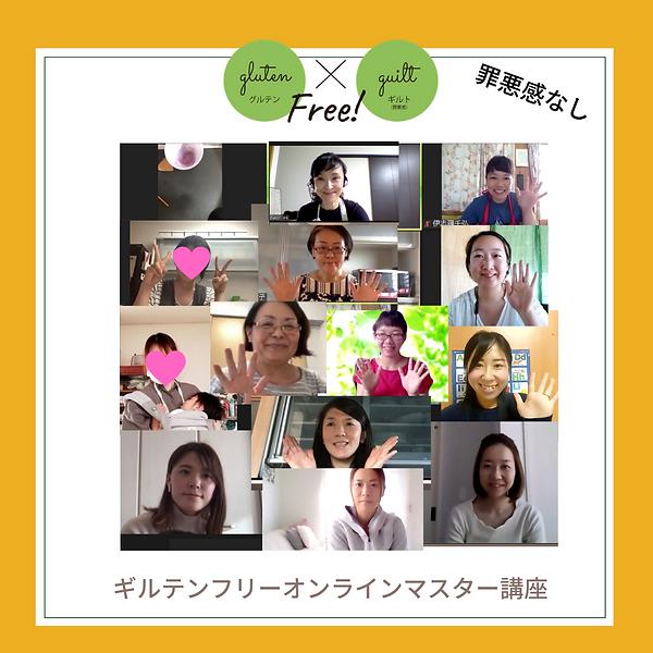 赤・オレンジ、花・イラスト、春・インスピレーション、Instagram.pn