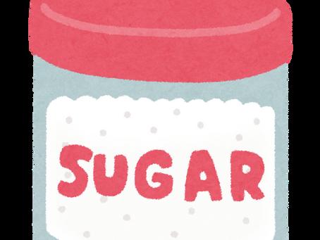 砂糖はだめなの?糖ってなあに?